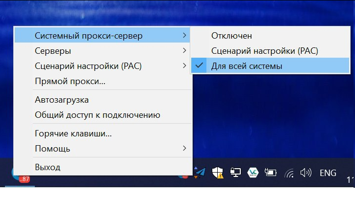 Shadowsocks настройка прокси для всей системы